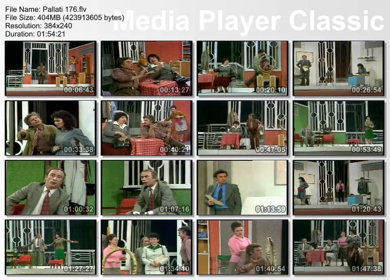 Pallati 176 (1985) Pallat10