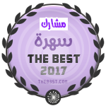 الفصلين 58 - 59 من مانهوا The Bride of the Water God  	 Sahraa13