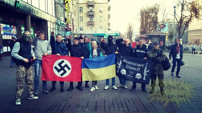 Photos truquees sur le net  (2012) Ukrain12