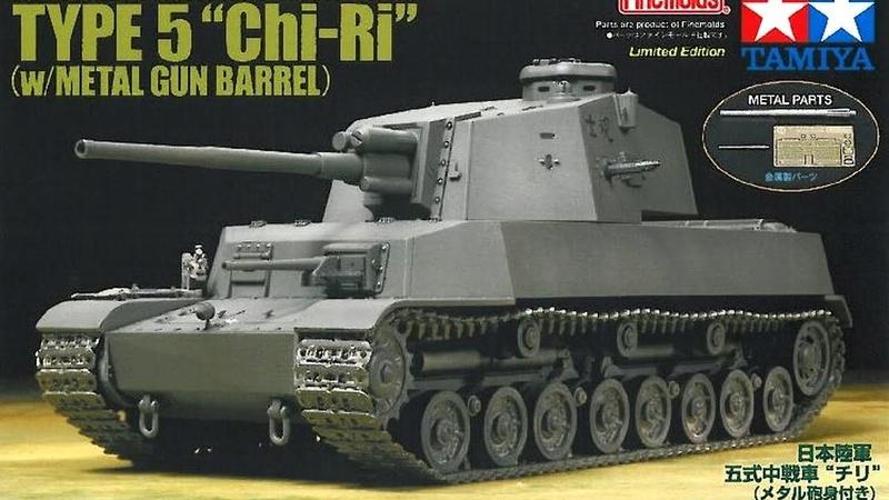 le super char japonais Vvv10