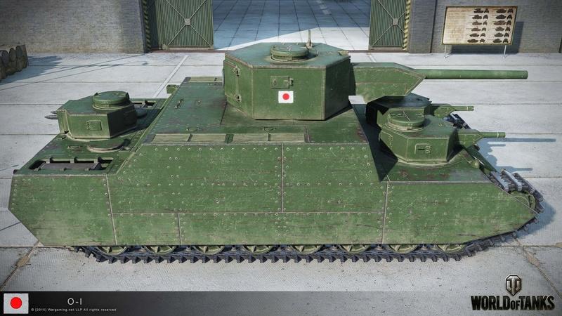 le super char japonais Z20
