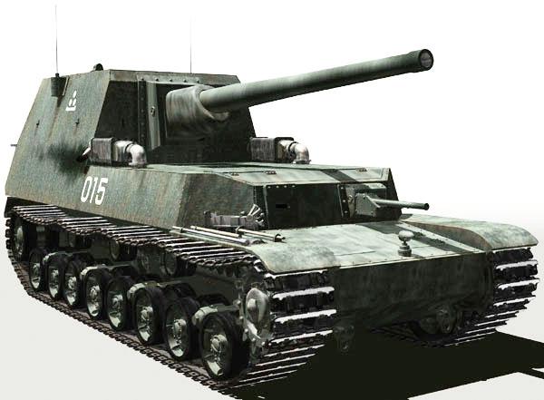 le super char japonais Zz17