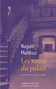 [Mahfouz, Naguib] Les noces du palais 41a0ul10
