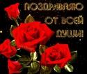 ОТКРЫТКИ ДЛЯ ЖЕНЩИН  17520710