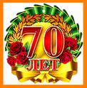 С ЮБИЛЕЕМ  ! 2013-110