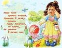 ТАТЬЯНИН ДЕНЬ Tanja_10