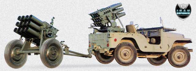 l'industrie militaire iranienne 12rl2010