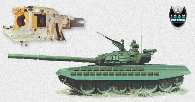 l'industrie militaire iranienne Cannon12