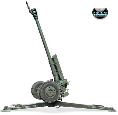 l'industrie militaire iranienne Howitz12