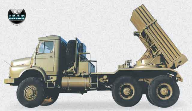 l'industrie militaire iranienne Launch11