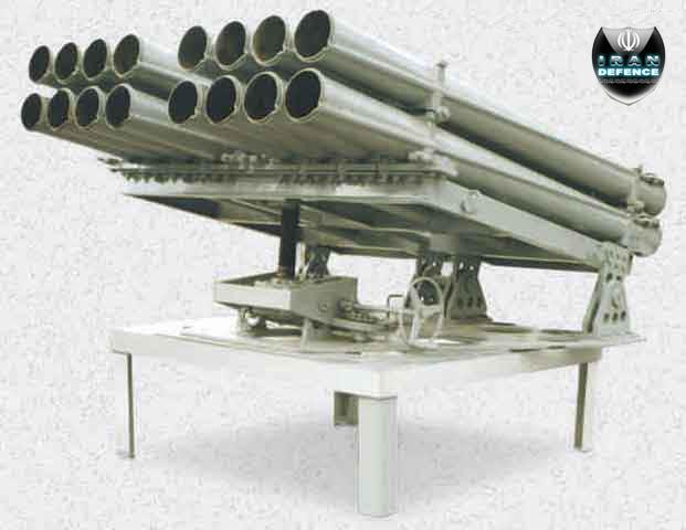 l'industrie militaire iranienne Launch13