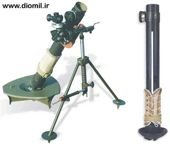 l'industrie militaire iranienne Mortar11