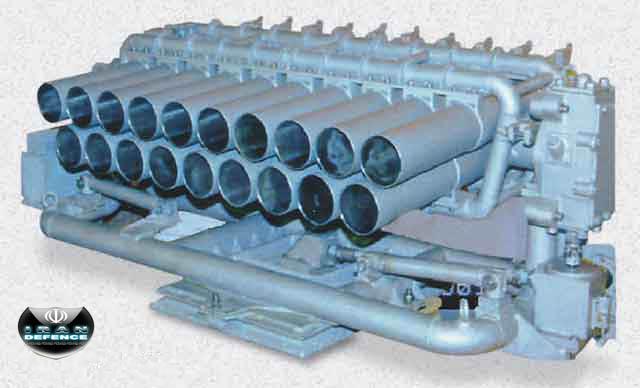 l'industrie militaire iranienne Rl192010