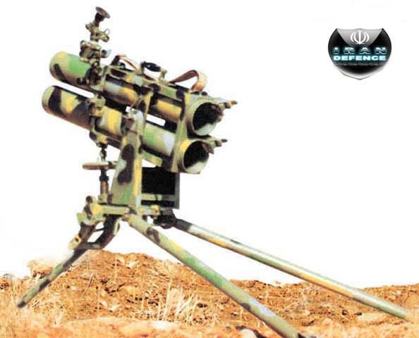 l'industrie militaire iranienne Rldoub10