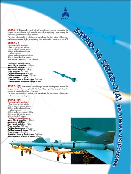 l'industrie militaire iranienne Sayad910