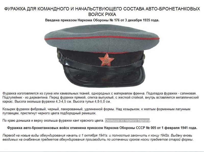 Un peu de Soviétique  - Page 10 _49a10
