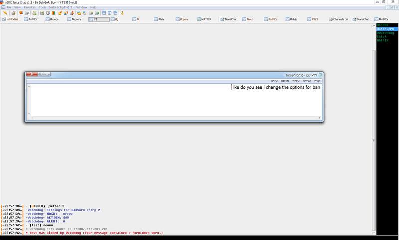 install IRCu 2.10.12.10 pk-WGN5 with srvx  Srvx110