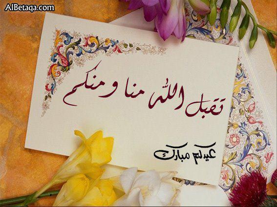 Saha Aïdekoum  55570211