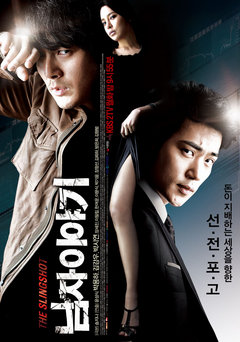 A Man's Story  |Korean Drama| - Page 4 240px-10