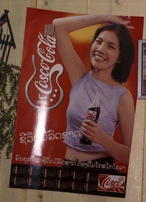 Coca Cola LAOS Cosco_10