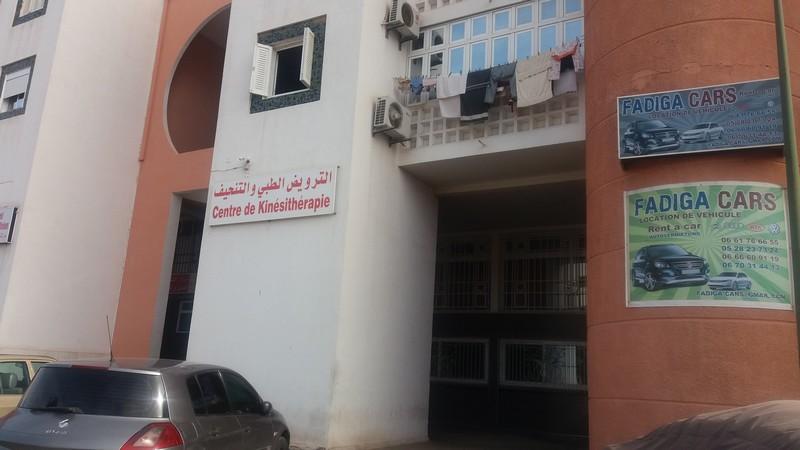 [Santé] Centre Kinésithérapie Agadir  20170211