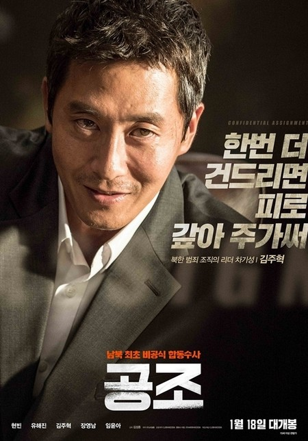 Confidential Assignment Jll7yd10