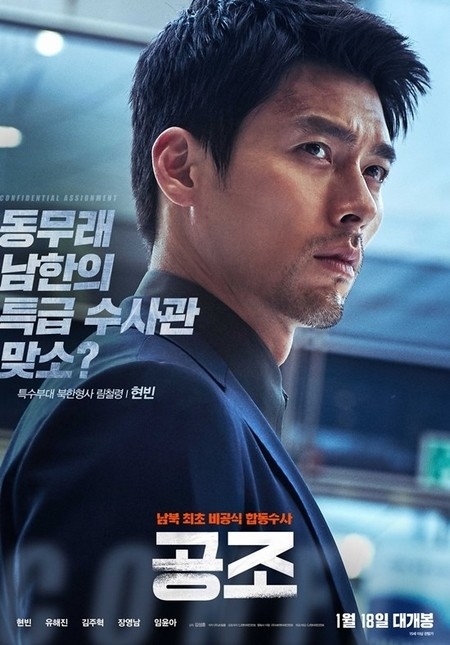Confidential Assignment R1xeml10
