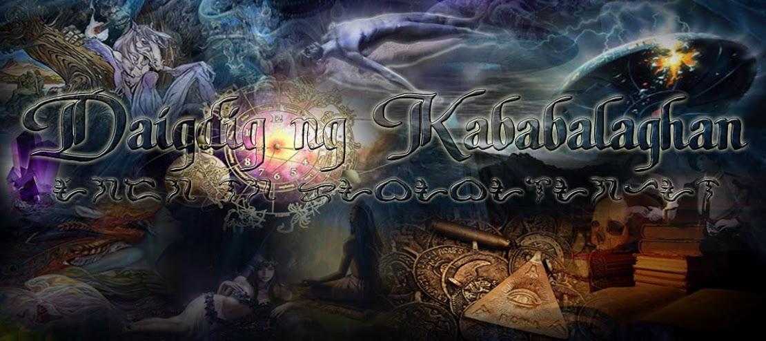 Daigdig ng Kababalaghan