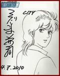 une nouvelle miss mokkori pour ryô.lol!!! Signat15