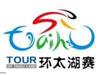 TOUR OF TAIHU LAKE  --Chine-- 05 au 12.11.2016 Taihu112