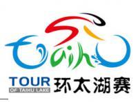 TOUR OF TAIHU LAKE  --Chine-- 05 au 12.11.2016 Taihu123
