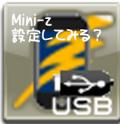 Soft ICS vs Mini-Z Charbo10
