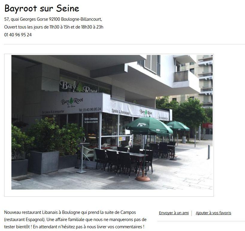 Restaurant Libanais Bayroot Clipb140