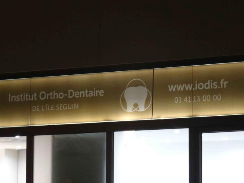 Institut Ortho-Dentaire de l'île Seguin Dsc06668