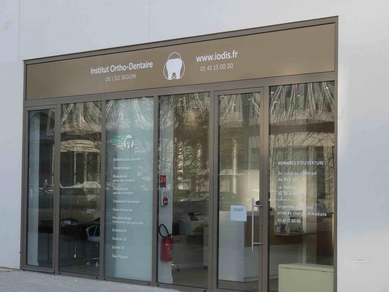 Institut Ortho-Dentaire de l'île Seguin Dsc06720