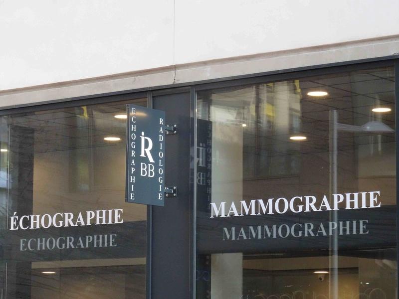 Institut de Radiologie - Centre d'Imagerie Médicale Marcel Sembat (CIMMS) Dsc06728