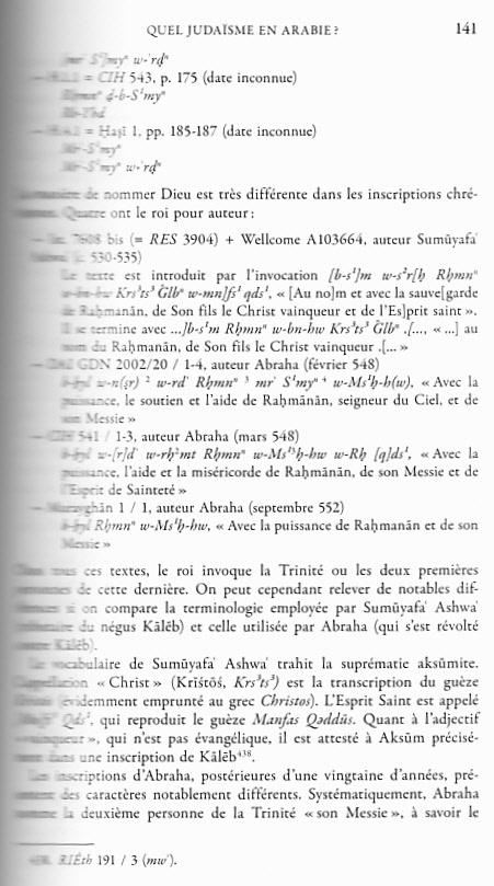 Origine géographique du Coran ? Img_0010