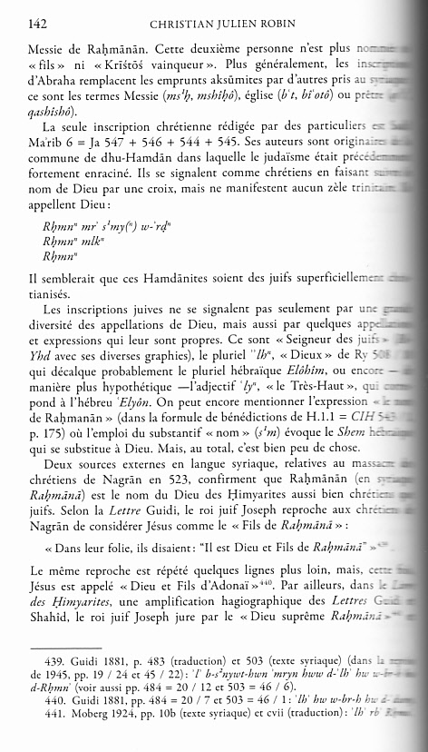 Origine géographique du Coran ? Img_0012
