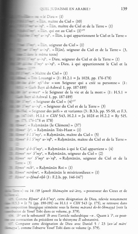 Origine géographique du Coran ? Img_0014