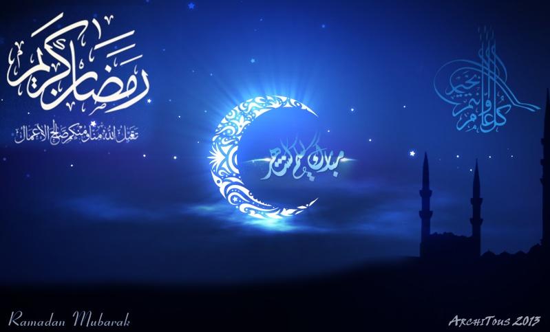 رمضان مبارك Ok10