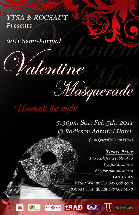 【已結束】 2011 YTSA&ROCSAUT ll Valentine Masquerade ll 魅影 ◆ 揭開夜之面紗 Valent11