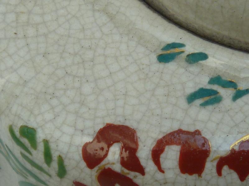 Glaze identification P1010011
