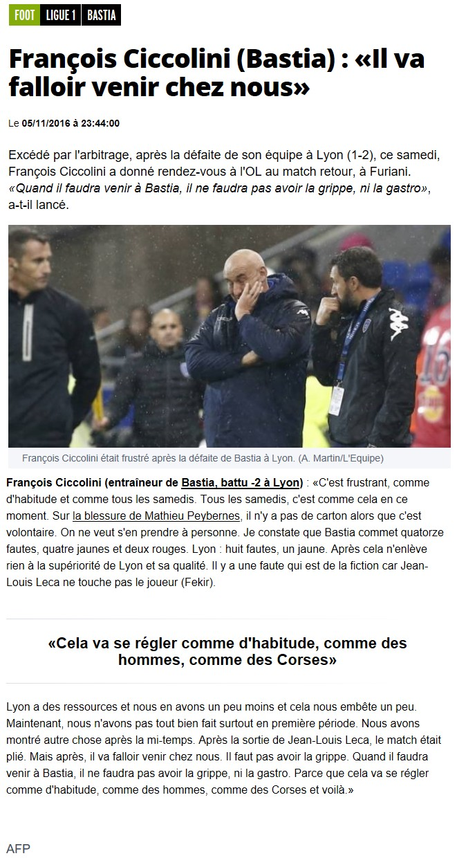 Après match : Lyon 2-1 Bastia S15