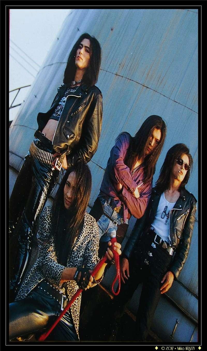 ROCK, HARD ROCK ET METAL JAPONAIS [Guide] - Page 9 Cimg3719