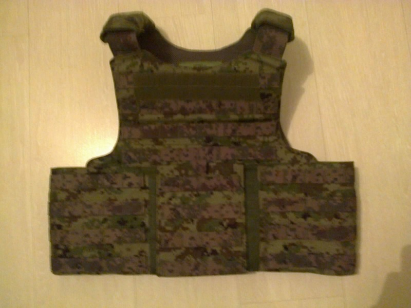 [ Vends] russe gilet srw TARCH  surpat et divers. Photo022