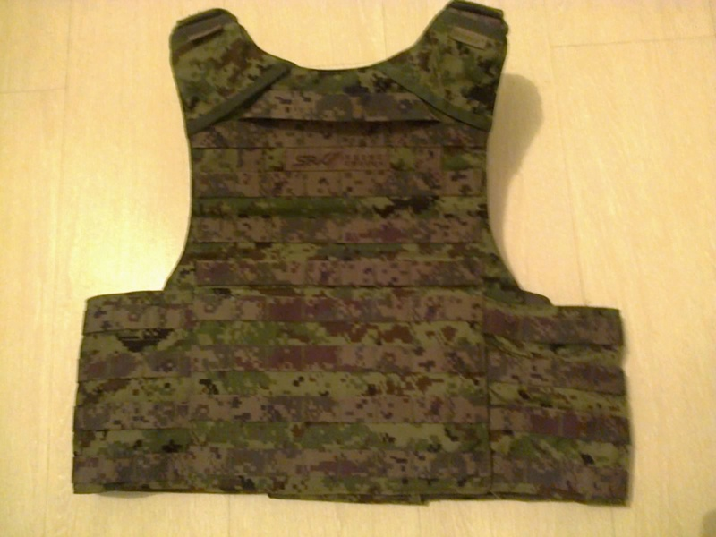 [ Vends] russe gilet srw TARCH  surpat et divers. Photo024