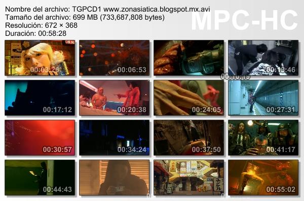[PEDIDO] Tokyo Gore Police [2008] [Subtitulos Español] [ONLINE Y DESCARGA] [Openload][MEGA] Tgpcd110