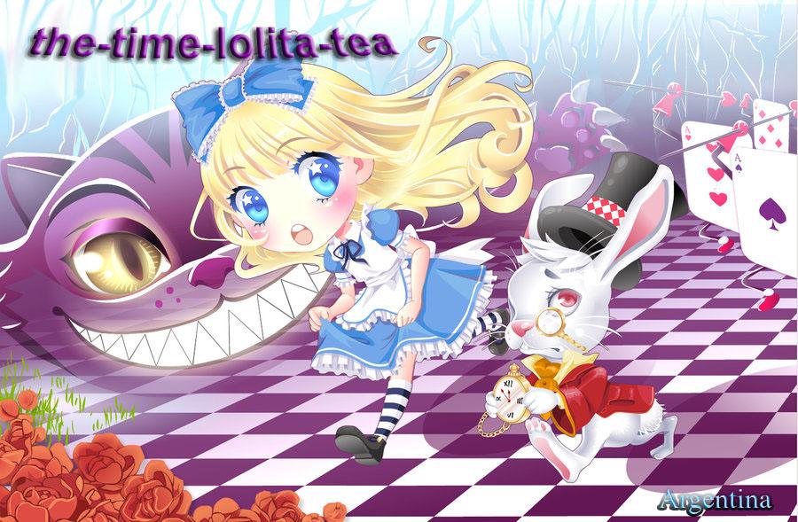 El recreo del té