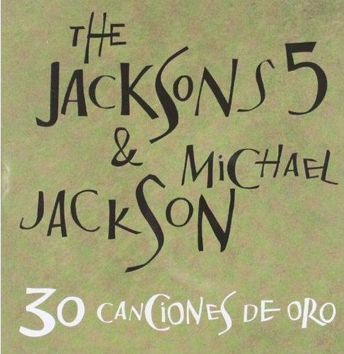 Motown: Nouvelle compilation en Espagne J5espa10