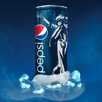 Pepsi fête les 25 ans de BAD Pepsib11